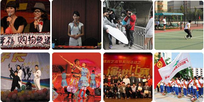 广州市白云工商技师学院协会