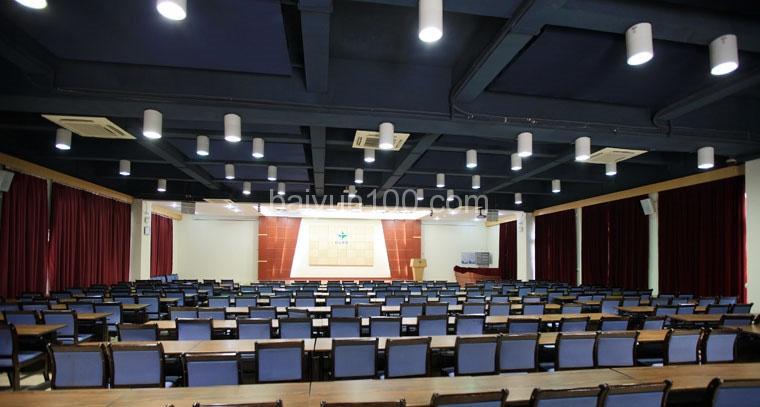 学术报告厅1