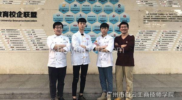 广州白云技校学长学姐的经验分享