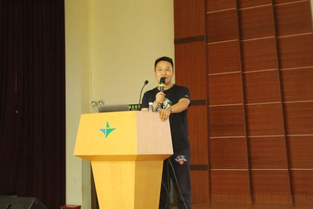 """【青年党校】第三十八期青年党校提高班第一次授课""""中国梦"""""""