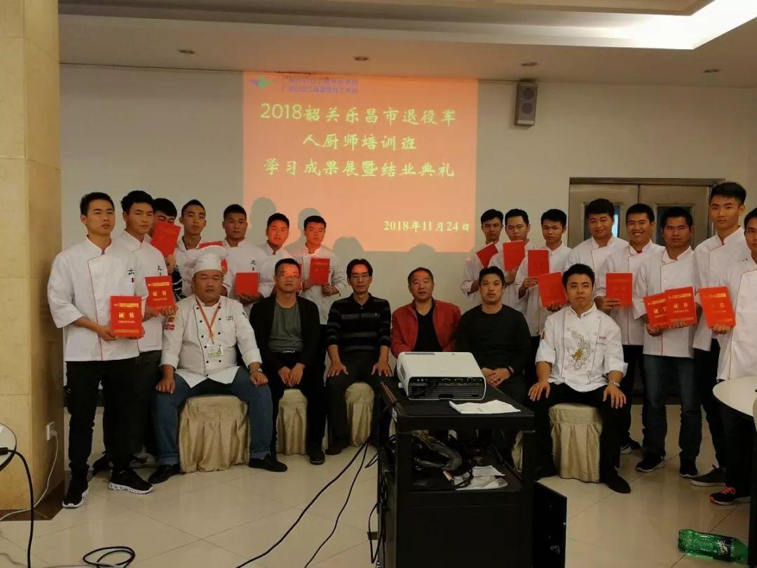 乐昌市退役军人连续第3年选择广州市白云工商技师学院学技能