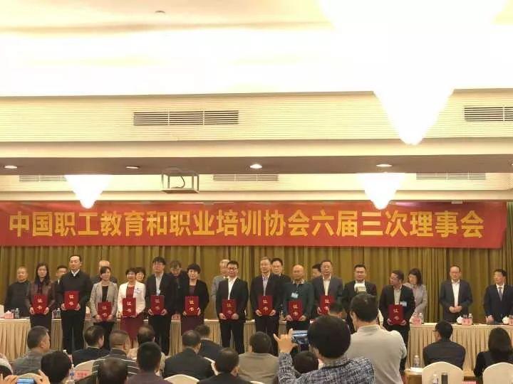 白云连续13年获中国职协优秀科研单位奖