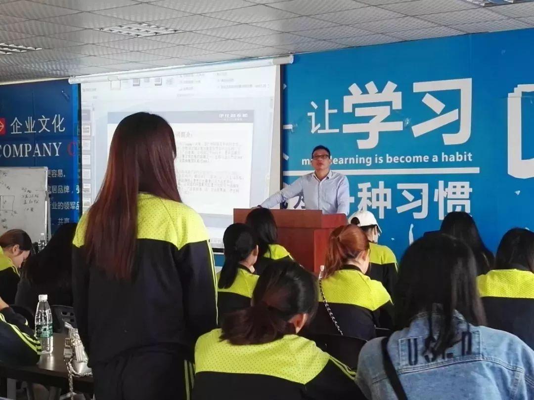 白云工商学子赴广州润星家具材料有限公司参观学习