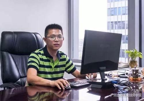 【榜样师兄】巫海清: 拥有多项IT发明专利的创业精英