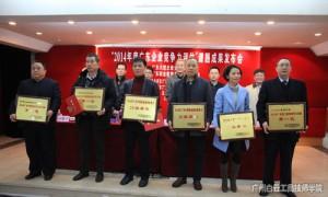广州市机电技师学院萝岗校区2021年招生简章