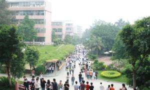 广州中专32分段中专升大专考核方案