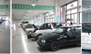 广州技校汽车美容专业分析