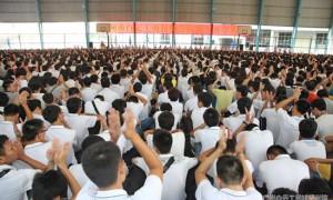 广州技校会计专业怎么样?