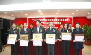 广州技校的最新排名