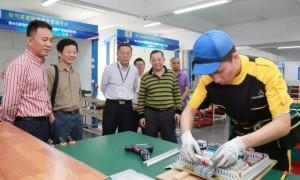 广州第一技校是哪家