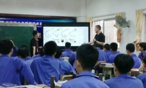 广东技工学校最好的是哪些