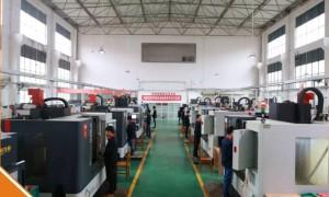 中国人民解放军第四八零四工厂职业技术学校