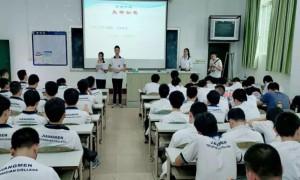 广州番禺技工学校-广州市番禺职业技术学校