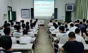 广州职业学校招生-广州好的职业学校排名
