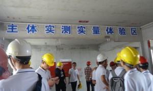 深圳市第一职业学校和深圳职业技术学院的区别