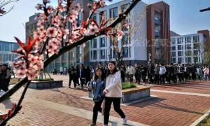 广州幼儿教育专业学校