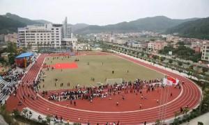 广州中专升大专全日制学校