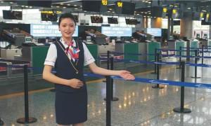 广州有航空专业的学校有哪些