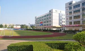 潮州十大技校-2020潮州高级职业技工学校