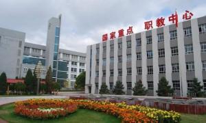 广州职中排名2019