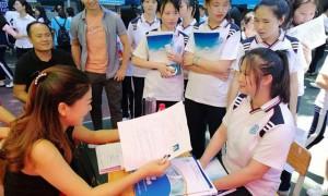 2021广州中专技校排名有哪些