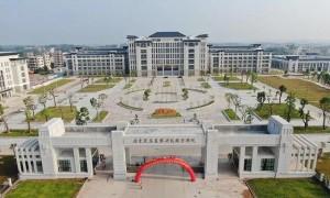 2022广东3+2学校哪些值得报名