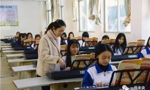 2022广东3+2大专有哪些知名学校