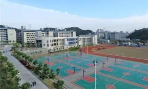 惠州商贸旅游高级职业技术学校是公立还是私立