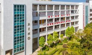 东莞能学韩语的职校