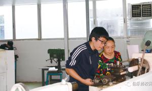 2021中山市技工学校有哪些