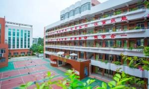 2021广州技校前十名学校排行