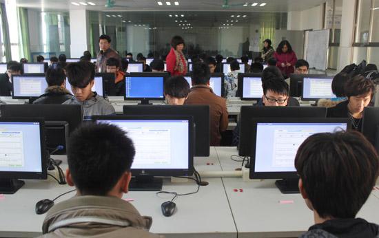 白云技校计算机竞赛