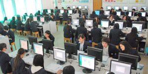 会计电算化实训室