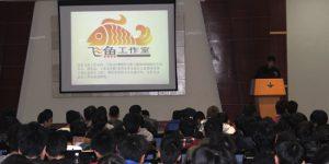 广州白云工商高级技工学校计算机系课业训练展