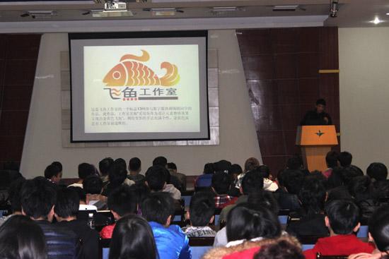 广州市白云工商技师学院计算机系课业训练展