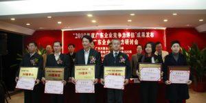 2010年广东技校排名现场照片