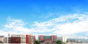 岭南工商第一高级技工学校