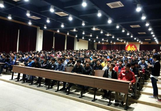 广州市白云工商技师学院计算机系