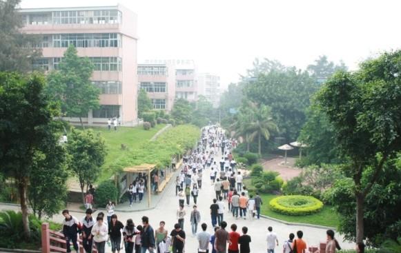 广东省电子商务高级技工学校