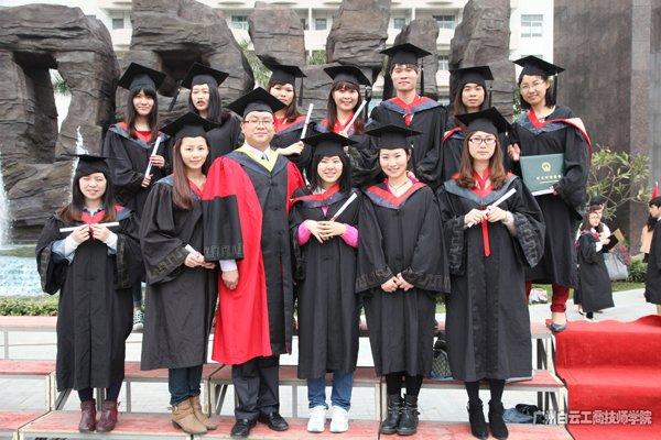 广州市白云工商技师学院成人大专毕业典礼
