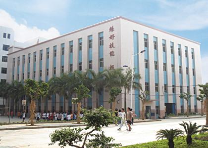 湛江市技师学院_湛江市高级技工学校