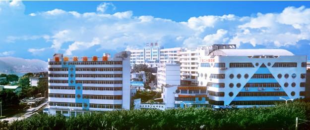 韶关市第二技师学院,韶关市第二高级技工学校