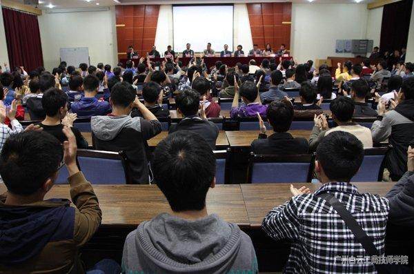 广州市白云工商技师学院2014年春季班招生创新高