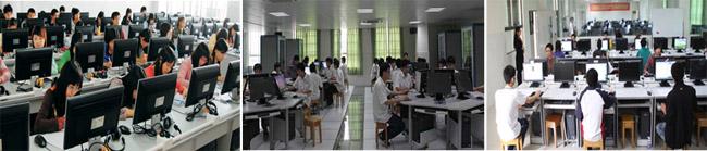 计算机系设备