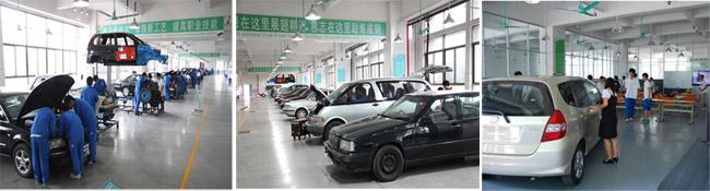 广州白云工商高级技工学校汽车系实训设备