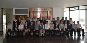 广东省技师学院隆重举行校企合作联盟成立大会