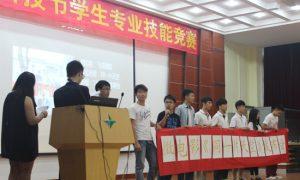 广州白云工商高级技工学校计算机系学生作品展示