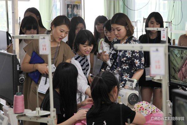 广州市白云工商技师学院服装系接待韩国代表团