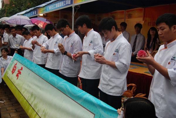 广州白云工商高级技工学校烹饪专业学生工作服