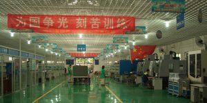 广东省机械技师学院成为全国参加第43届世界技能大赛国赛项目最多的技工院校之一